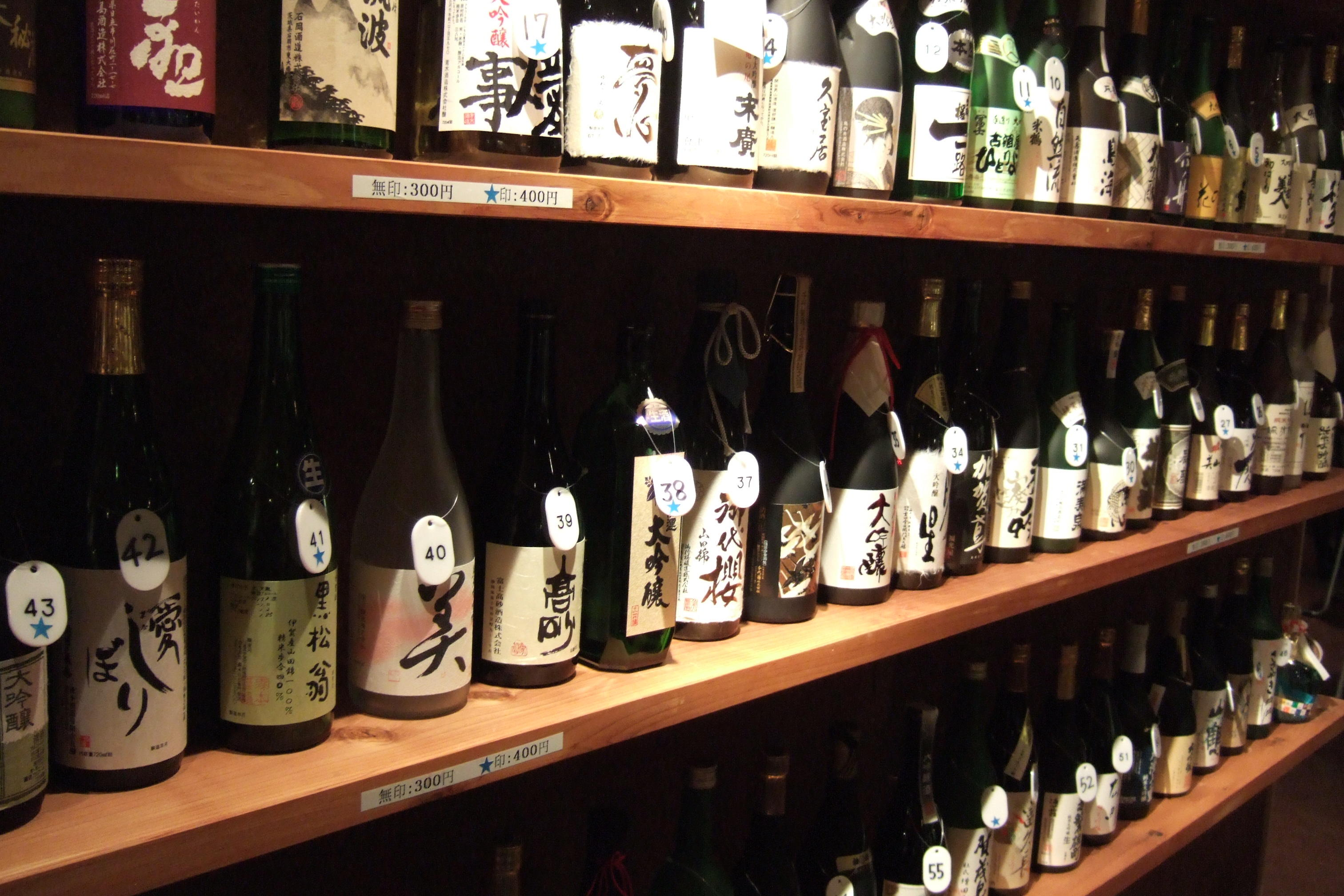 1590-japan-sake-brewery-tour-san-in
