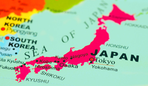Do You Know Japan Has Over Islands Japanese Culture Blog - Germany japan map