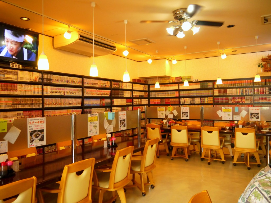 Do You Know Manga Kissa Comic Cafe Internet Cafe