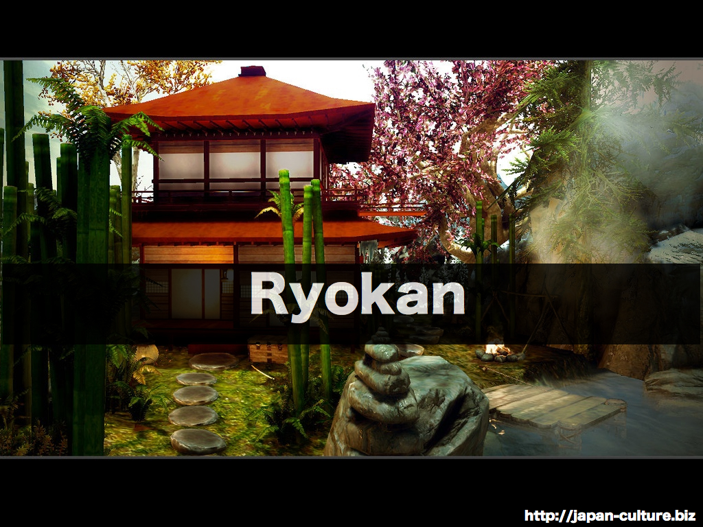 Ryokan.016