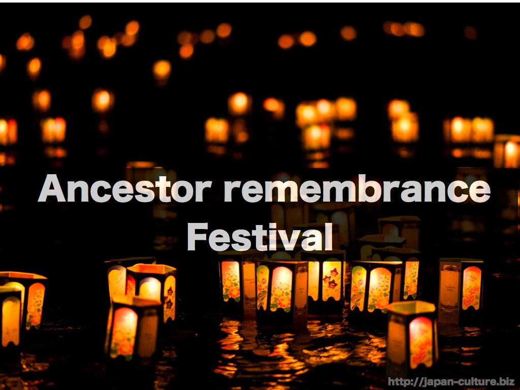 ancestor remembrance festival.047
