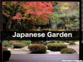 japanese garden.028