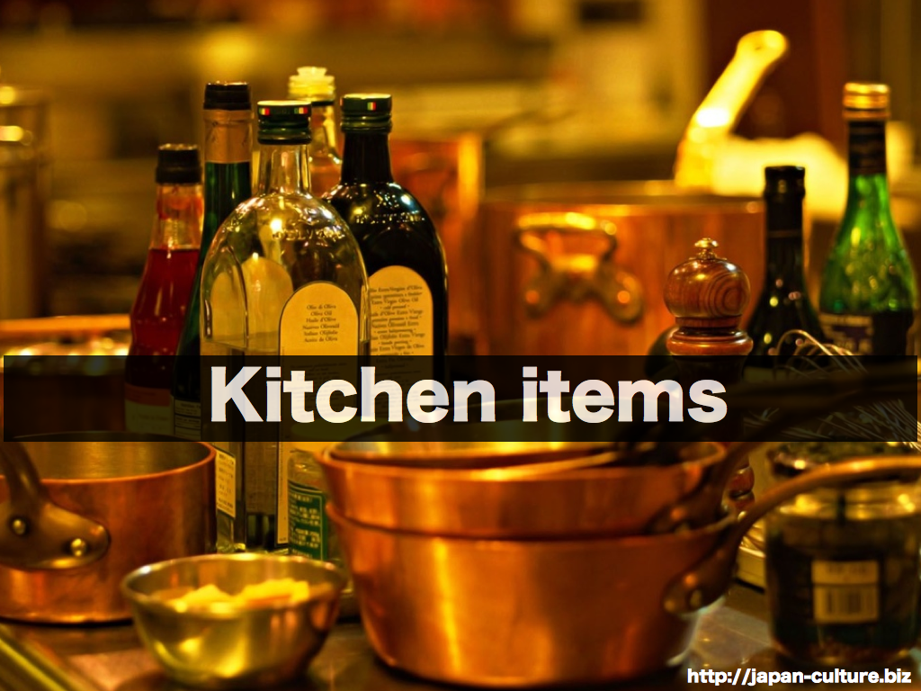 kitchen items.008