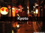 kyoto.013