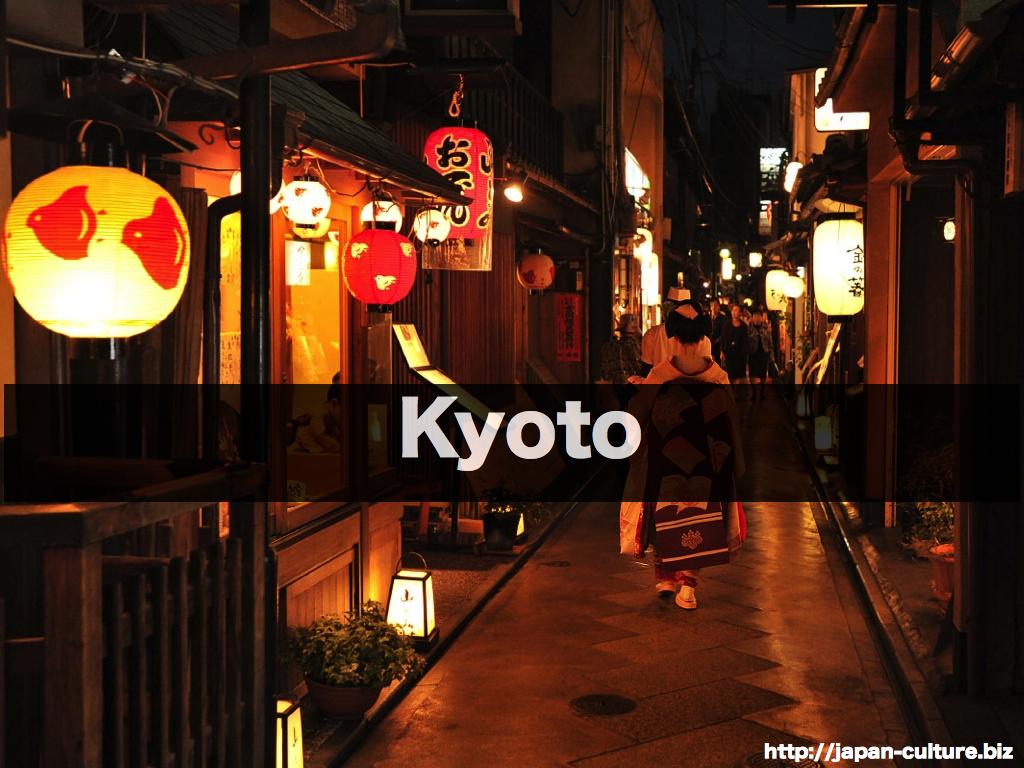 kyoto.013.jpg