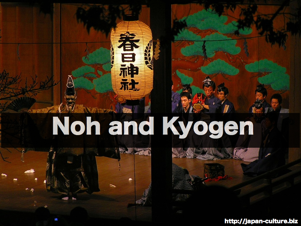 noh and kyogen.033