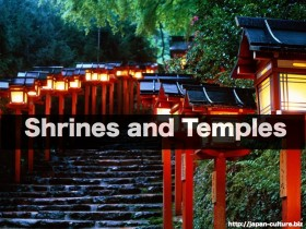 shrine and temple.029
