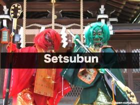 setsubun.036
