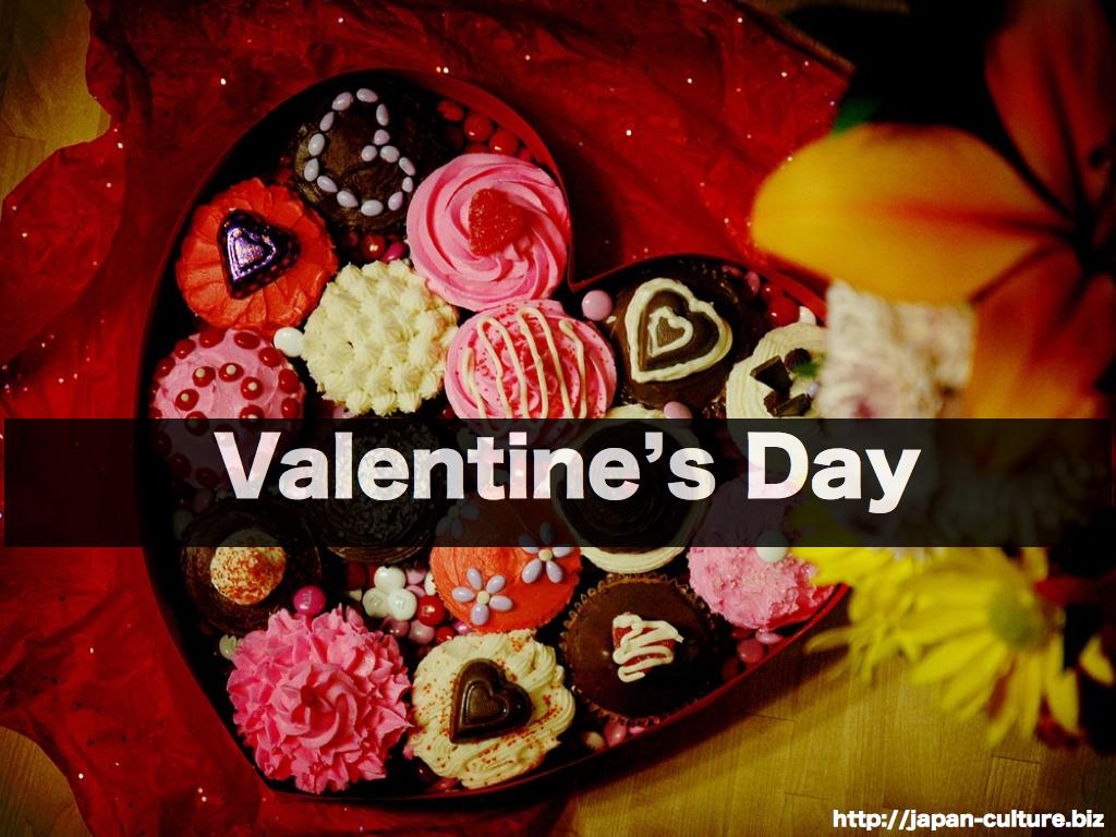 valentine's day.038