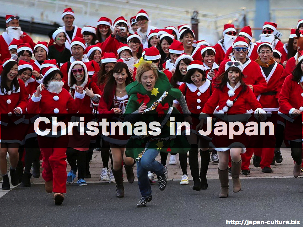 Japanese Christmas.Movie Funny Differences On How Japanese Celebrate Christmas
