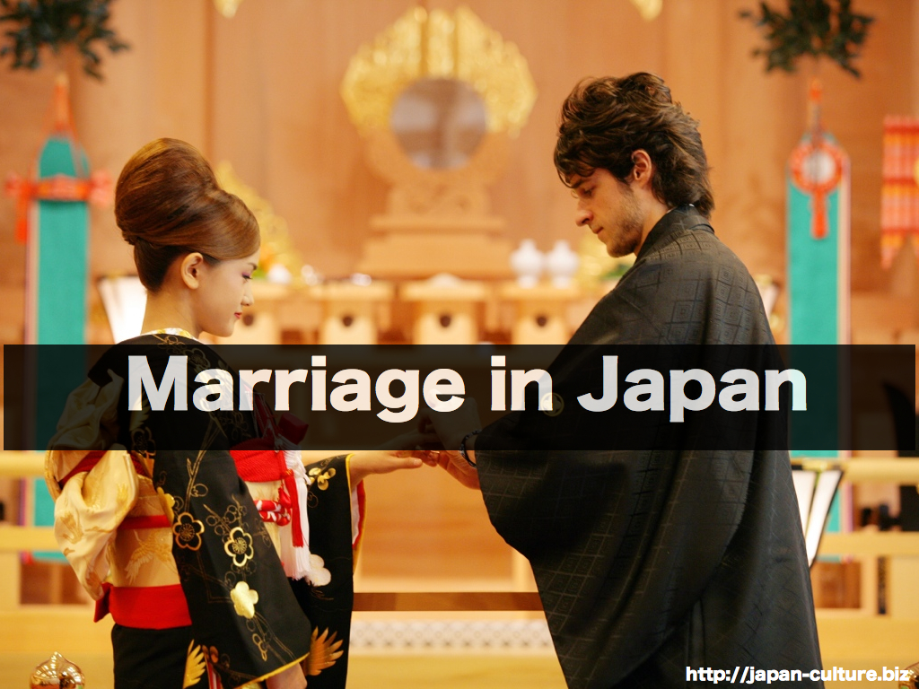 japanese marriage culture Fort Wayne