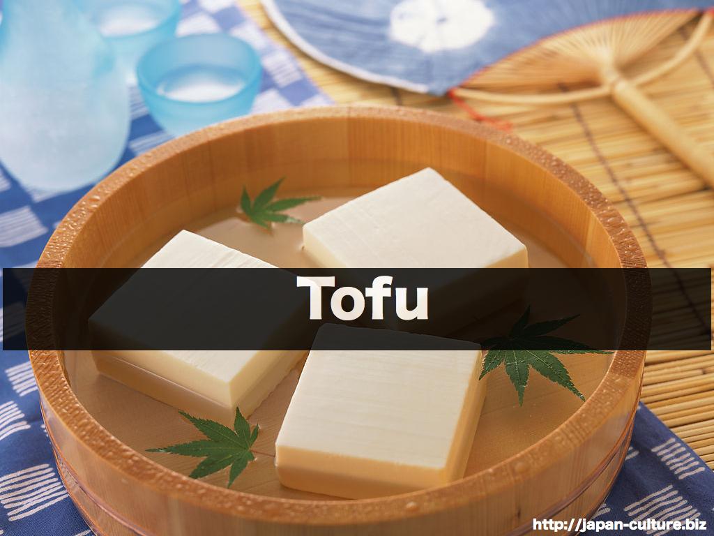 TOP_tofu.051