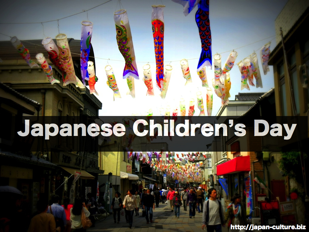 japanese children's day.045