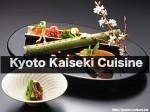 kyoto kaiseki cuisine.040