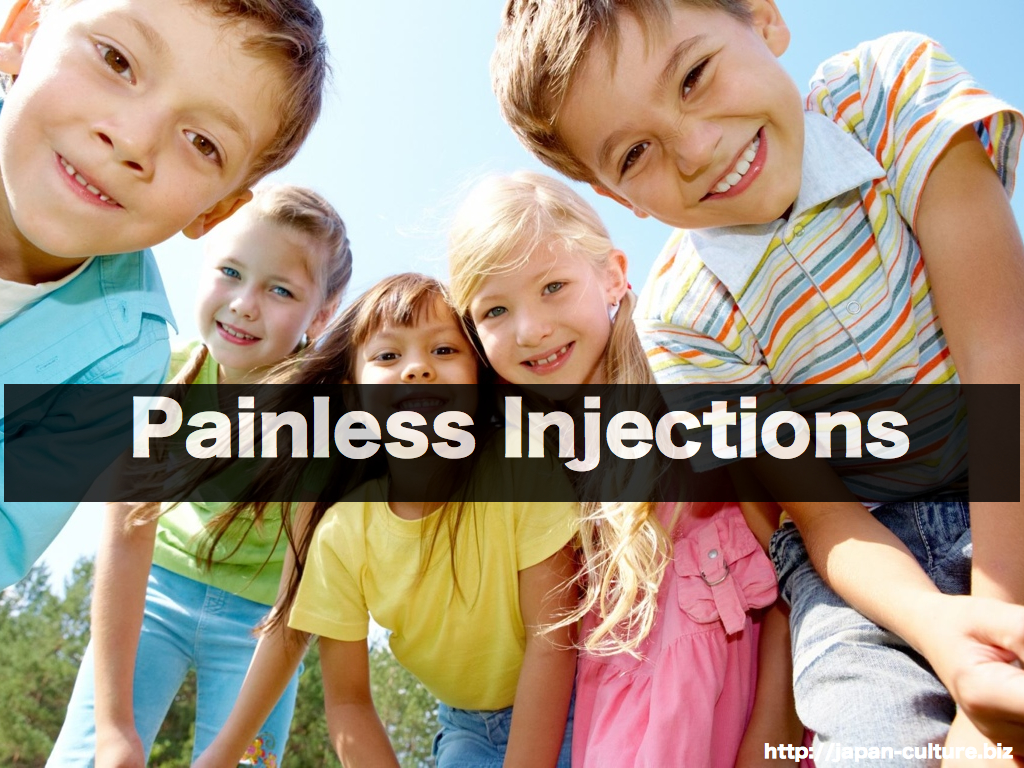 TOP_painless injection needles.056
