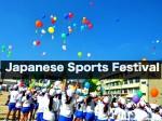 japanese sports festival.049