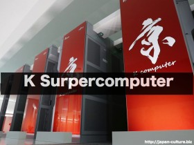 TOP_K surpercomputer.059