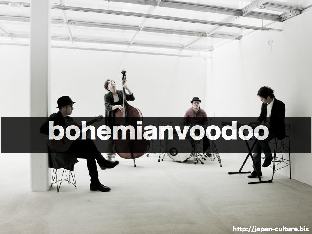 TOP_bohemianvoodoo.060