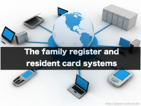 TOP_family register system.061