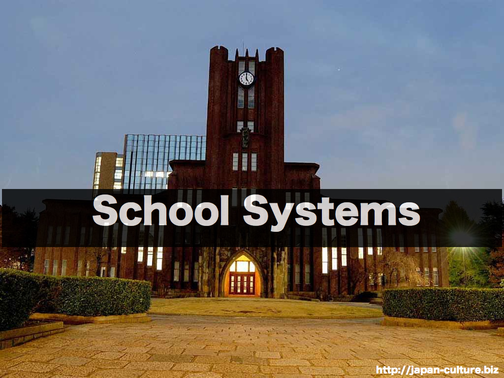 TOP_school systems.062